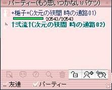 screenLif1243.jpg