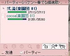 screenLif1244.jpg