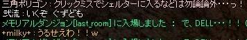 screenLif1295.jpg