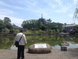 sarusawa0618_convert_20160618112458.jpg