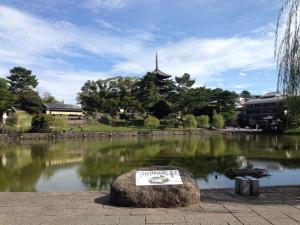 sarusawa1008_convert_20161008112217.jpg