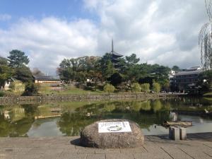 sarusawa1027_convert_20161027113720.jpg