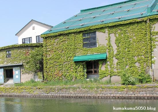 初夏の北海道旅行_17