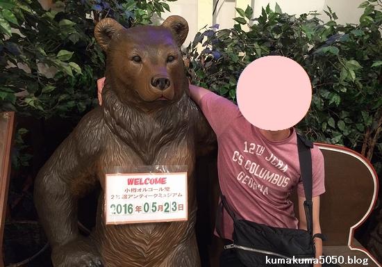 初夏の北海道旅行_24