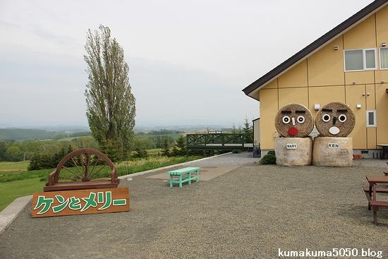 初夏の北海道旅行_28