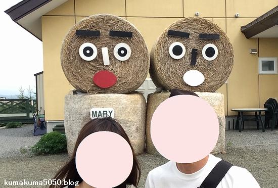 初夏の北海道旅行_29