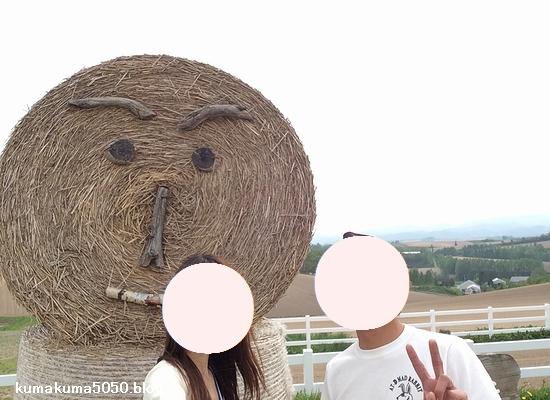 初夏の北海道旅行_39