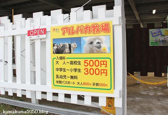 初夏の北海道旅行_44