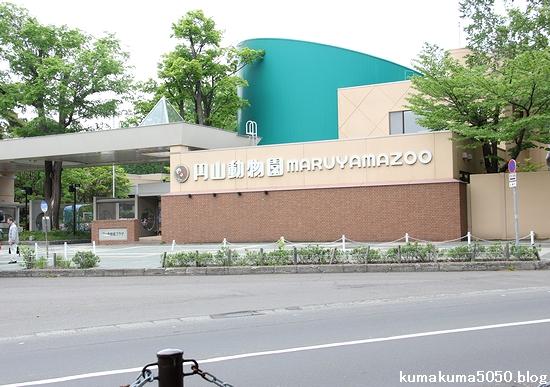 初夏の北海道旅行_121