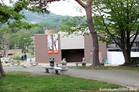 円山動物園_2