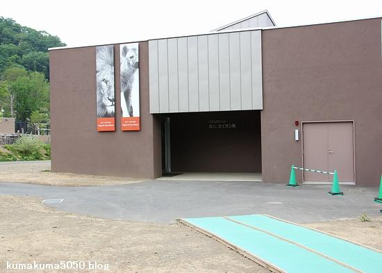 円山動物園_3