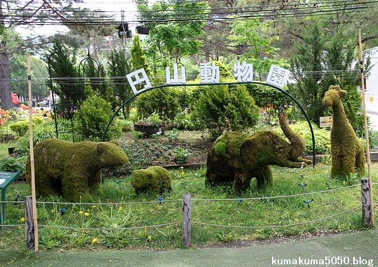 円山動物園_10