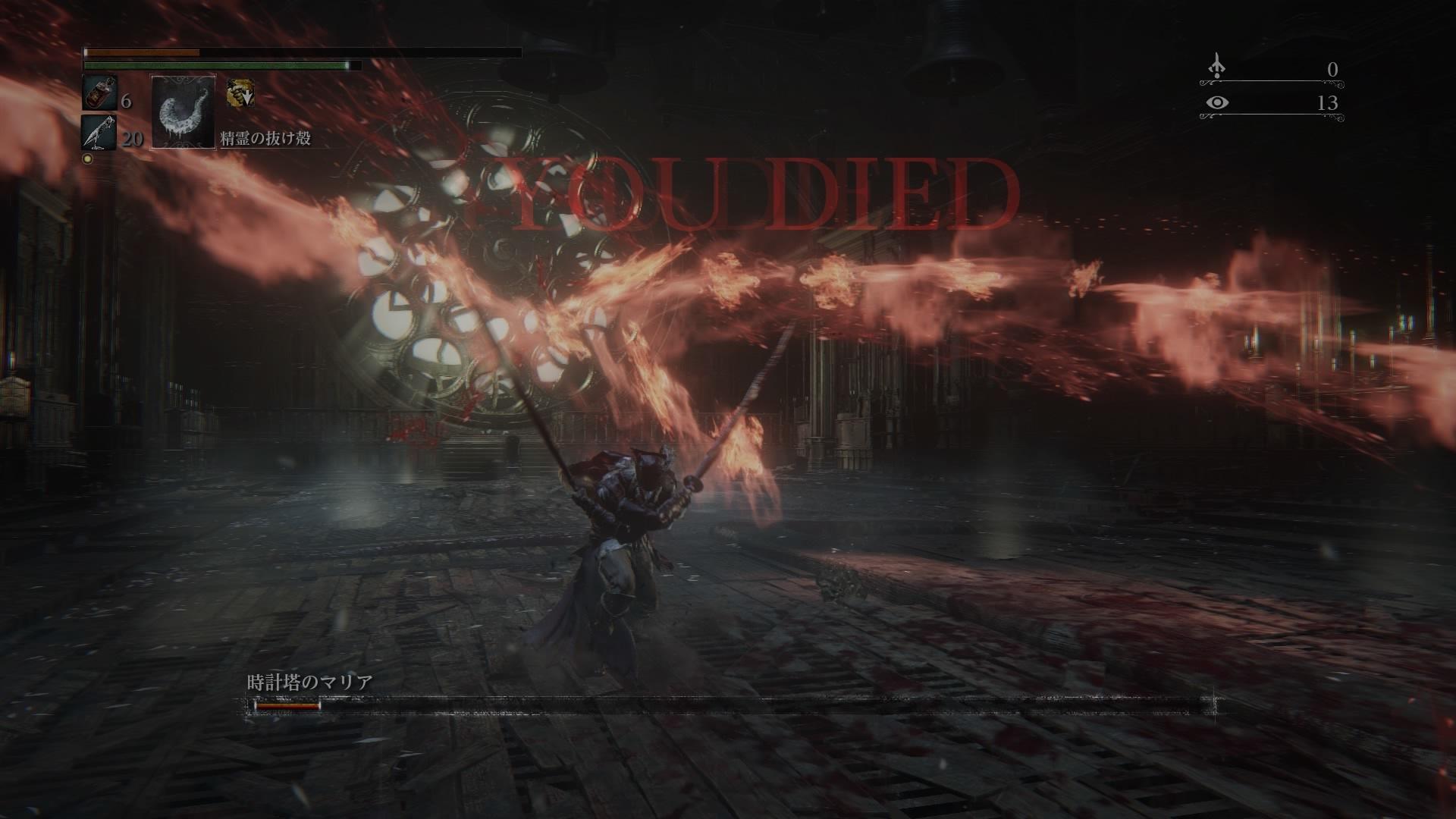 Bloodborne®_20161105212330