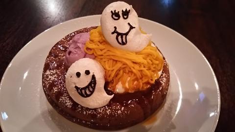 ポンジーズテーブルかぼちゃ (2)
