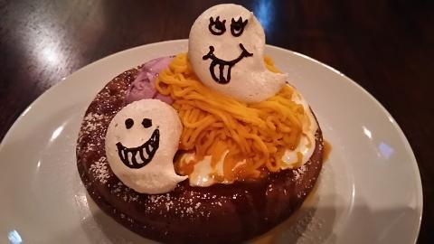ポンジーズテーブルかぼちゃ (3)