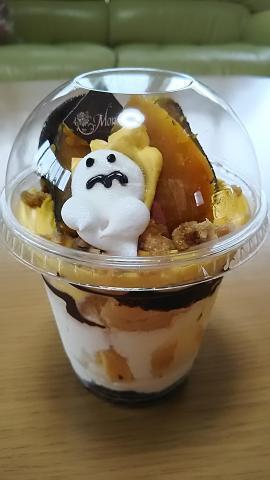 モンシェールかぼちゃパフェ (1)