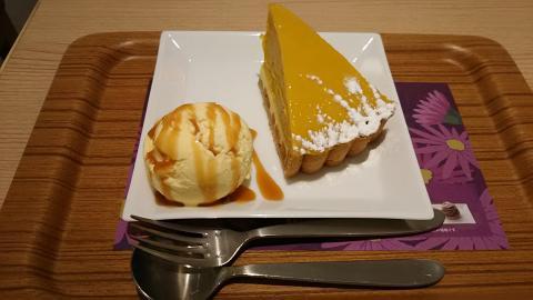 ナナスグリーンティーかぼちゃタルト (9)