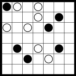yinyang (2)