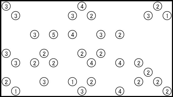 hashi (1)