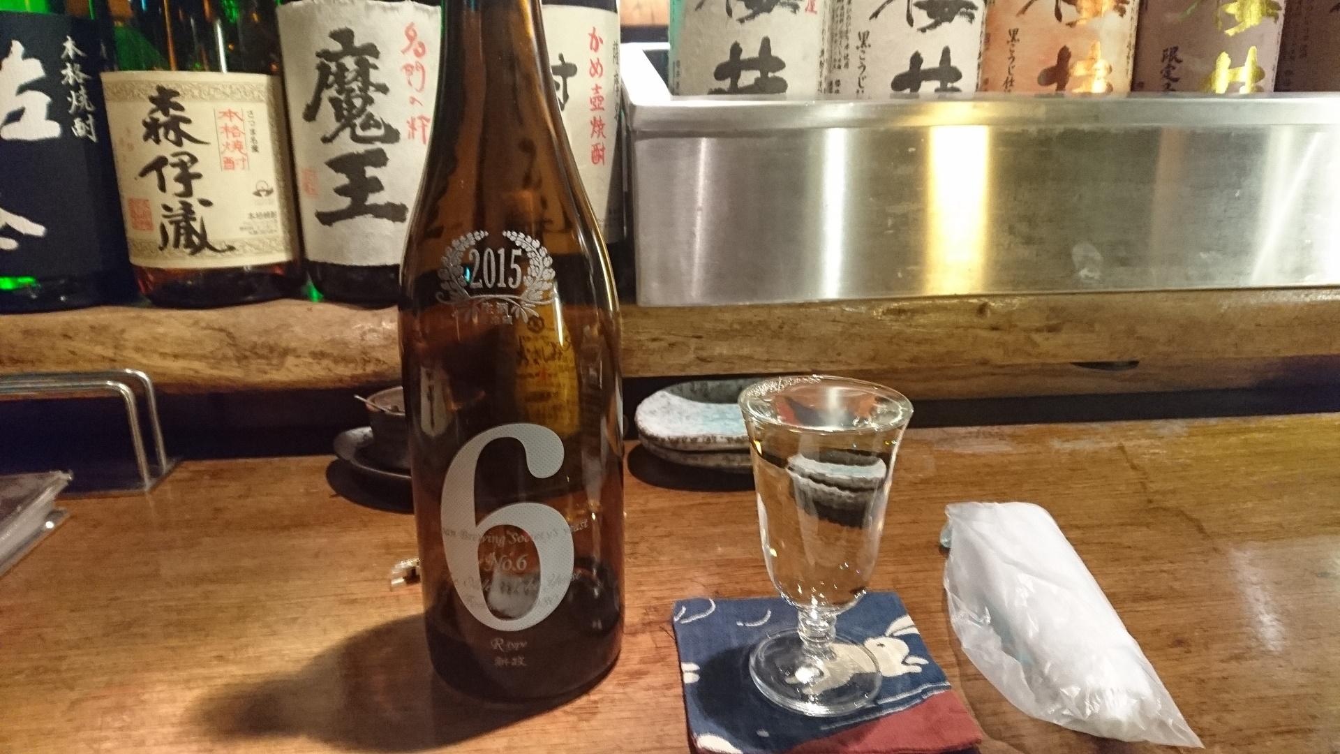 20160411関内横浜 (21)