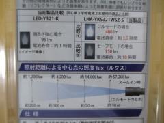 IMG_6725.jpg