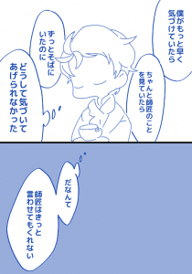 16091403.png