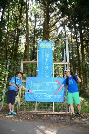 赤城高原トレイル(ブログ用)⑧