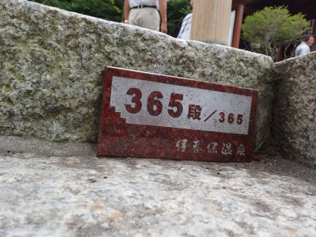 赤城高原トレイル(ブログ用)⑳9