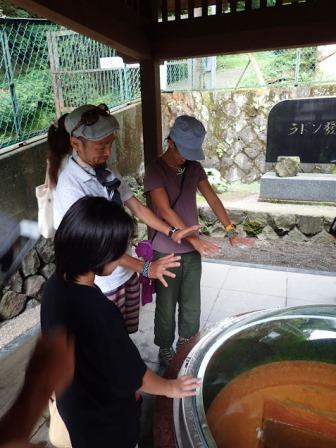 赤城高原トレイル(ブログ用)⑳11