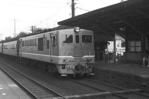 1606A6.jpg