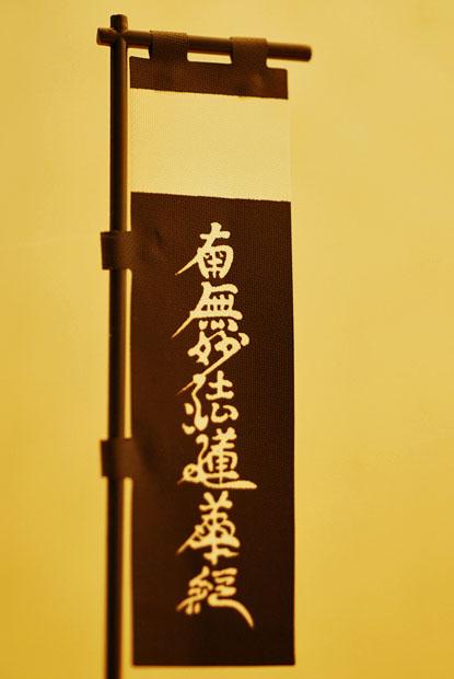 加藤清正公01