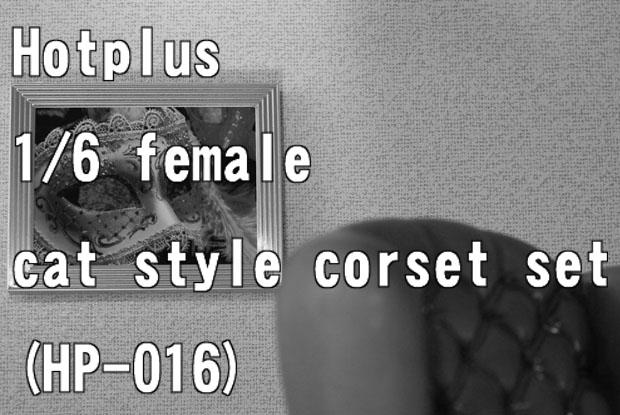 cat style corset0101