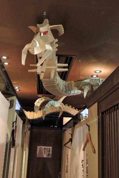 怪獣酒場1629