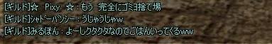 9月13日 yごめく山2