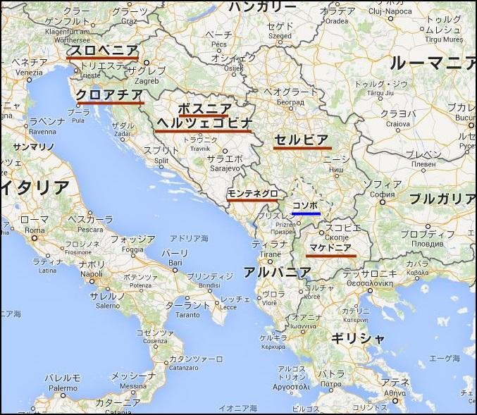 balkan-map-3-2.jpg