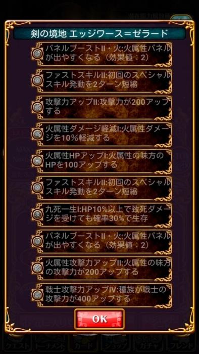12be4d18-s.jpg