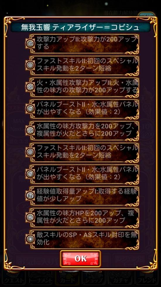 278b8a3f-s.jpg
