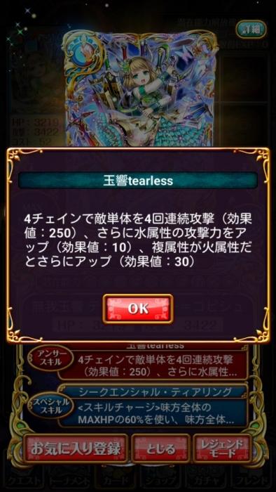 4d7650ef-s.jpg