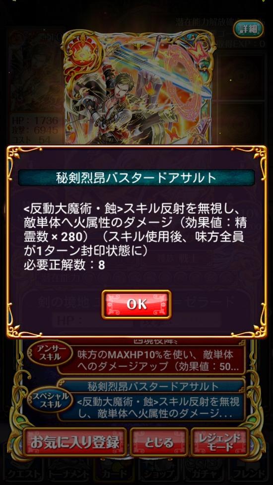 4f8b0732-s.jpg