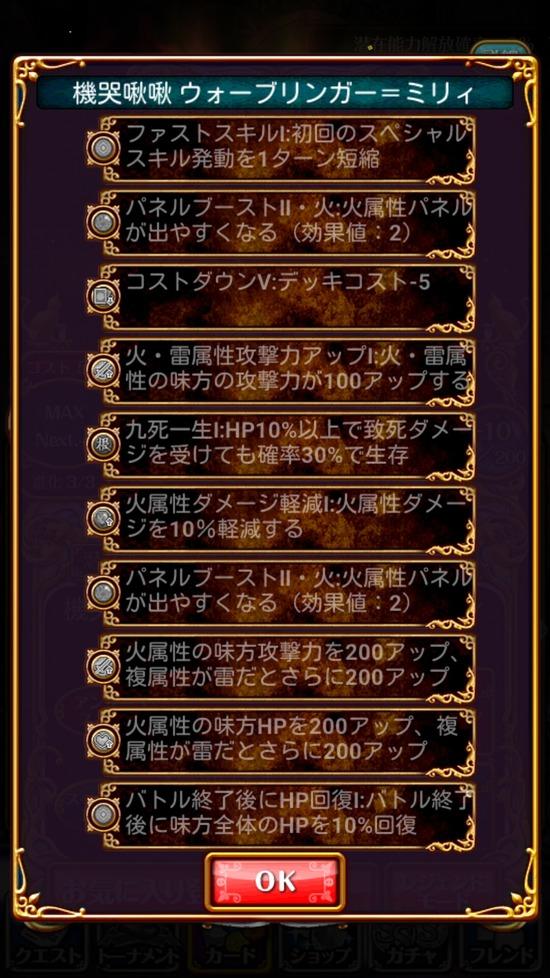 d83acf06-s.jpg