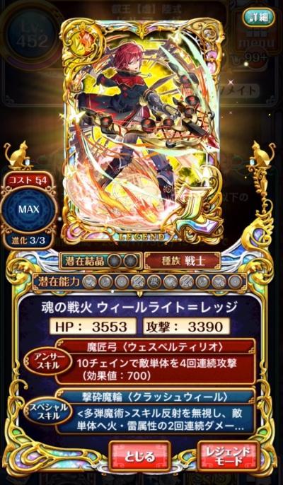 reji_2.jpg