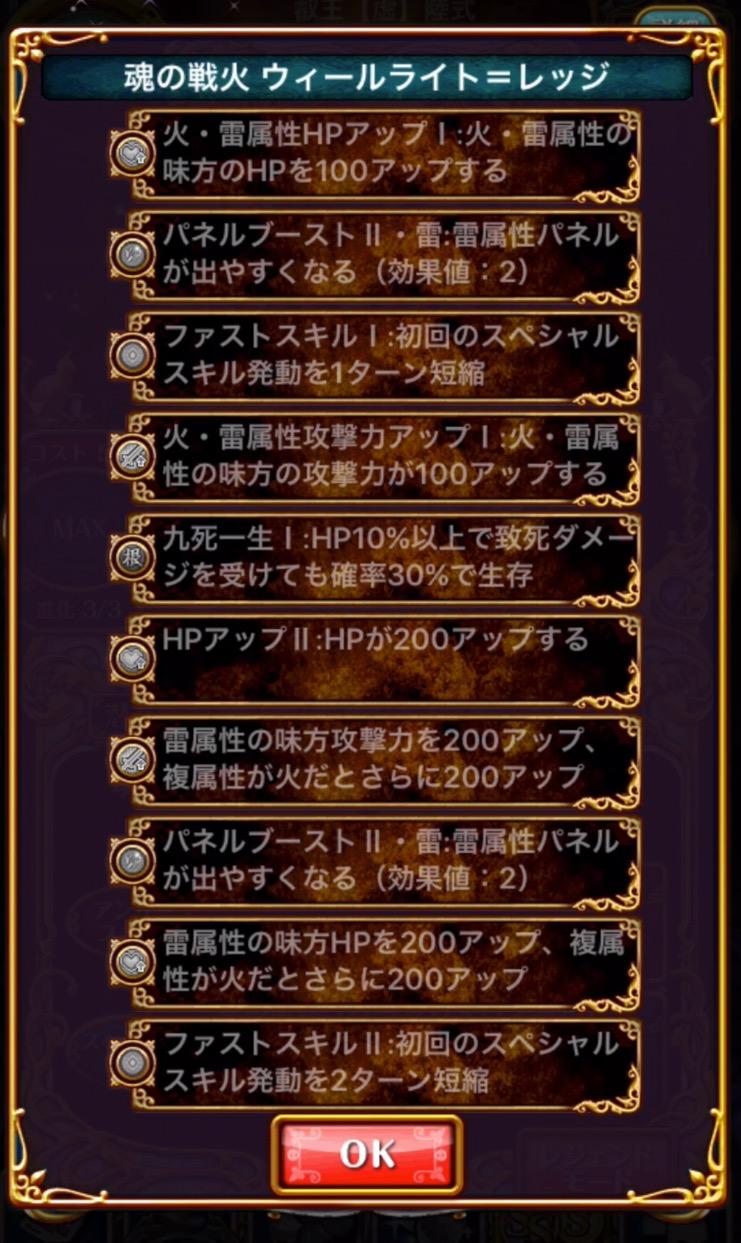 reji_3.jpg