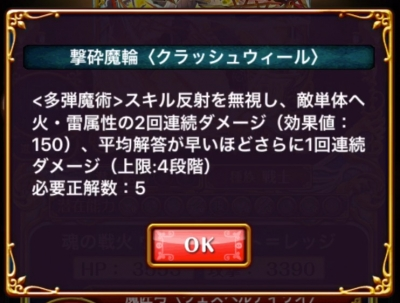 reji_4.jpg