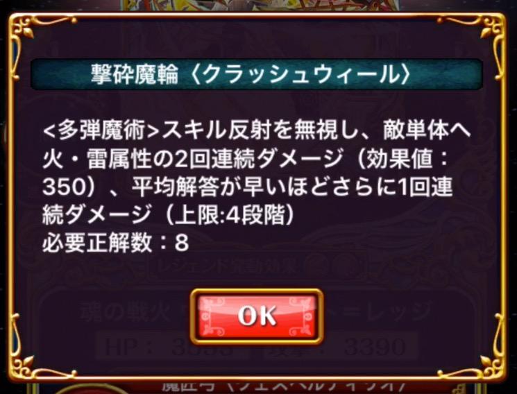 reji_5.jpg