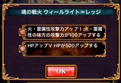reji_6.jpg