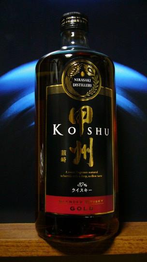 甲州韮崎ゴールドP1100551