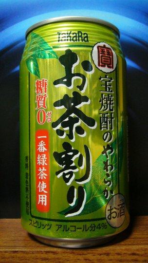 宝焼酎お茶割りP1100601