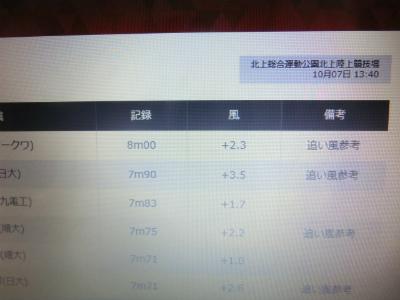 CIMG4412.jpg