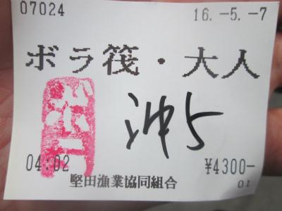 IMG_0787b.jpg