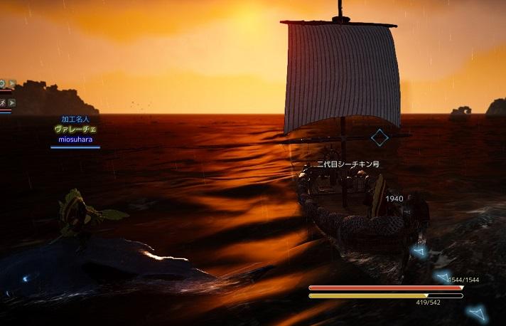 ロマンティック航海